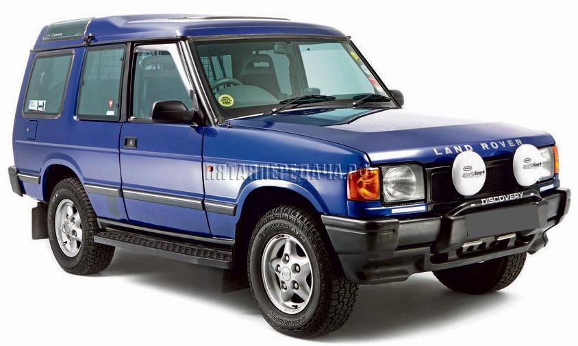 Land Rover LT
